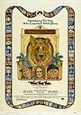 Фильм «Вон Тон Тон — собака, которая спасла Голливуд» (1976)