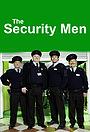 Фільм «Сотрудники службы безопасности» (2013)