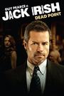 Фільм «Джек Айриш: Тупик» (2014)