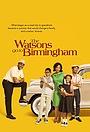 Фільм «Ватсоны едут в Бирмингем» (2013)