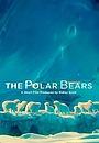 Мультфільм «The Polar Bears» (2012)