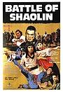 Фільм «Битва Шаолинь» (1977)