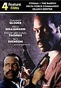 Фільм «Барон» (1977)