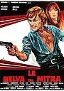 Фільм «Зверь с автоматом» (1977)