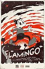 Мультфильм «Flamingo» (2013)