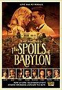 Серіал «Трофеи Вавилона» (2014)