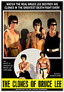 Фільм «Клоны Брюса Ли» (1980)