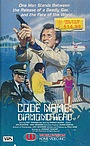 Фільм «Кодовое имя: Алмазная голова» (1977)
