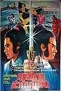 Фільм «Yue yi xing xie» (1981)