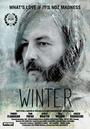 Фільм «Зима» (2015)