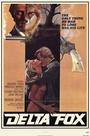 Фільм «Дельта Фокс» (1979)
