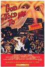 Фильм «Бог велел мне» (1976)