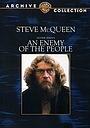 Фильм «Враг народа» (1978)