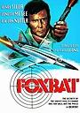 Фільм «Операция «Летучая мышь»» (1977)