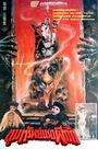 Фільм «Вампир наносит ответный удар» (1989)