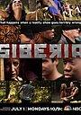 Серіал «Сибирь» (2013)