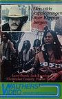 Фільм «Incredible Rocky Mountain Race» (1977)