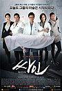 Серіал «Улика» (2011)