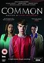 Фільм «Common» (2014)