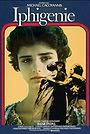 Фільм «Ифигения» (1977)