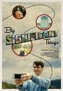 Фільм «Большие важные вещи» (2014)
