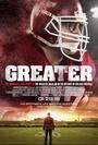 Фільм «Большой» (2016)