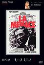 Фільм «Угроза» (1977)