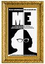 Фільм «Я» (2014)