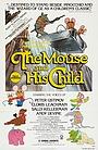 Мультфильм «Мышь и его дитя» (1977)