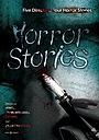 Фильм «Истории ужасов» (2012)