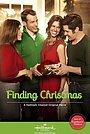 Фільм «У пошуках Різдва» (2013)