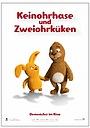 Мультфильм «Безухий заяц и двуухий цыпленок» (2013)