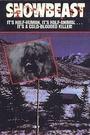Фільм «Снежное чудище» (1977)