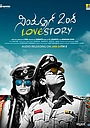 Фільм «Simple Agi Ondh Love Story» (2013)