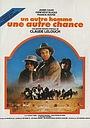 Фильм «Ещё один мужчина, ещё один шанс» (1977)