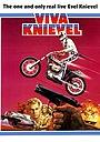Фильм «Да здравствует Книвел» (1977)