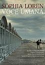 Фильм «Человеческий голос» (2014)