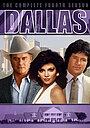 Серіал «Даллас» (1978 – 1991)