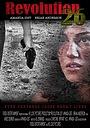 Фильм «Revolution 26» (2013)