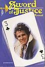 Сериал «Меч правосудия» (1978 – 1979)