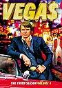 Серіал «Веґа$» (1978 – 1981)