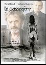 Фильм «Пассажирка» (2013)