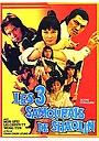 Фільм «Hu tu san xia ke» (1978)