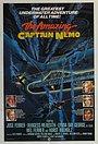Фильм «Возвращение капитана Немо» (1978)