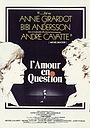 Фільм «Любовь под вопросом» (1978)