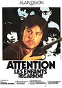 Фільм «Обережно, дивляться діти» (1978)