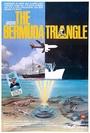 Фільм «Бермудский треугольник» (1979)