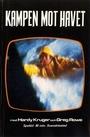 Фільм «Голубой киль» (1978)