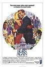 Фільм «Рождённый вновь» (1978)