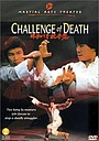 Фільм «Вызов смерти» (1979)